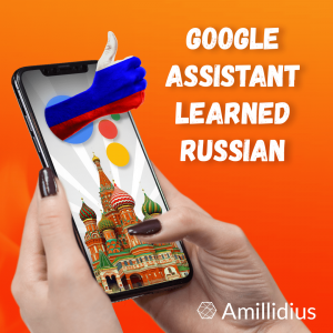 Google Assistant now also for Russian