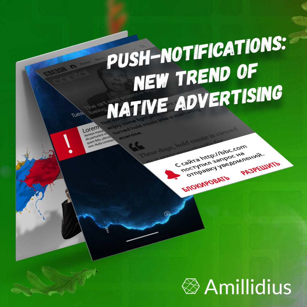 New trend of native advertising