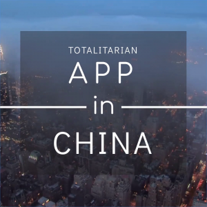 China is going to release an application to control