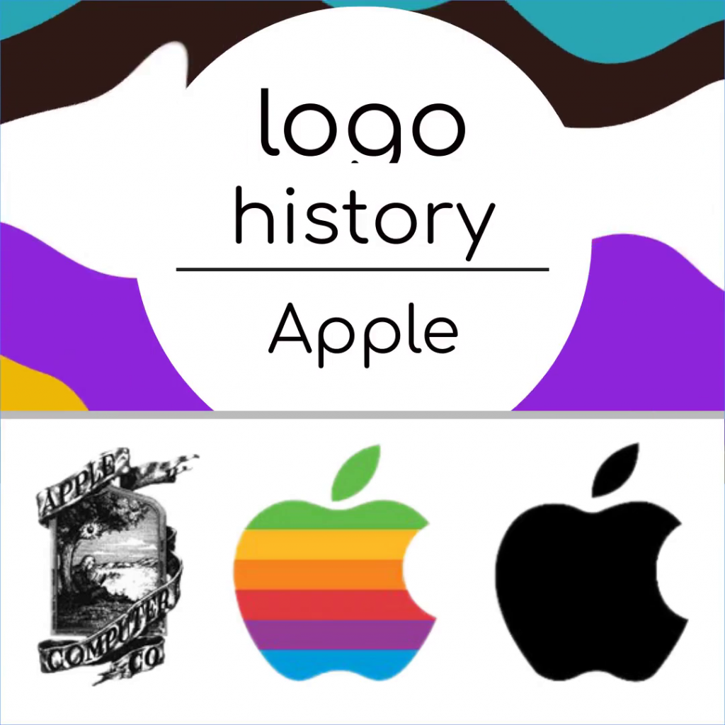 The first Apple logo
